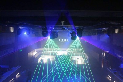 Laser Discoteca Gotham The Club